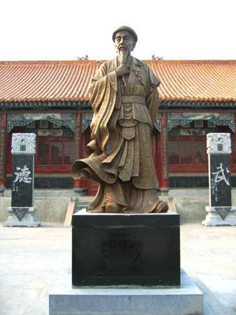 Chen Wan Ting