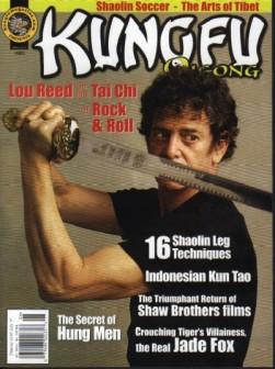 KF2003Jun_cover